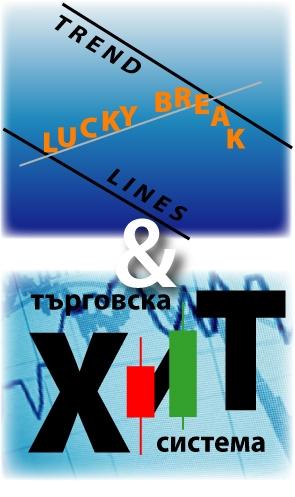 Lucky&HIT